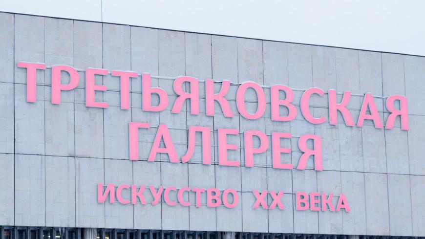 Интерес к выставке Рокотова связали с ажиотажем на экспозиции Серова