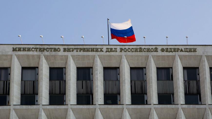 МВД опровергло задержание подозреваемых в убийствах на трассе «Дон»