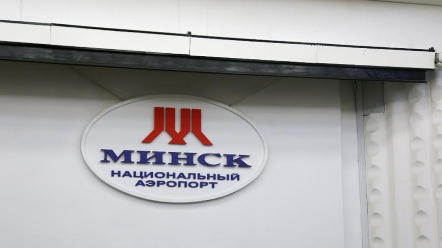 В минском аэропорту учат распознавать террористов
