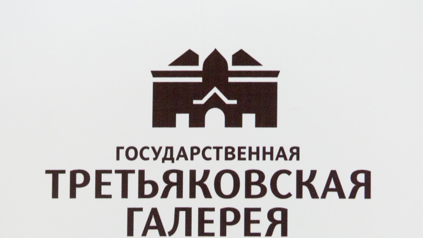 «Третьяковка» может стать официальным логотипом музея