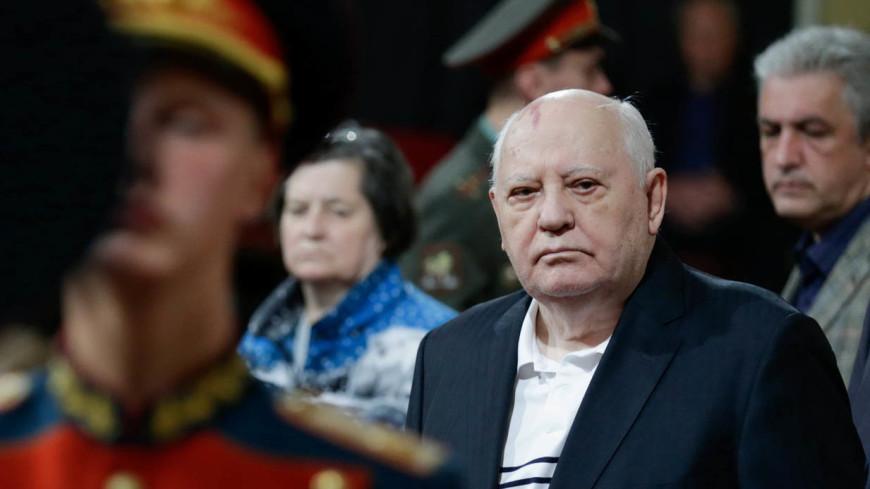 Отмеченный временем: Михаилу Горбачеву - 85