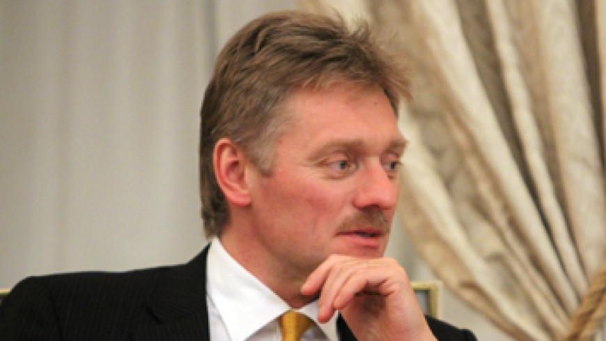 Песков: Москва примет меры при негативном влиянии соглашений об ассоциации с ЕС на свой рынок