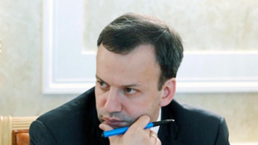 Дворкович предложил ввести новый налог для нефтяных компаний