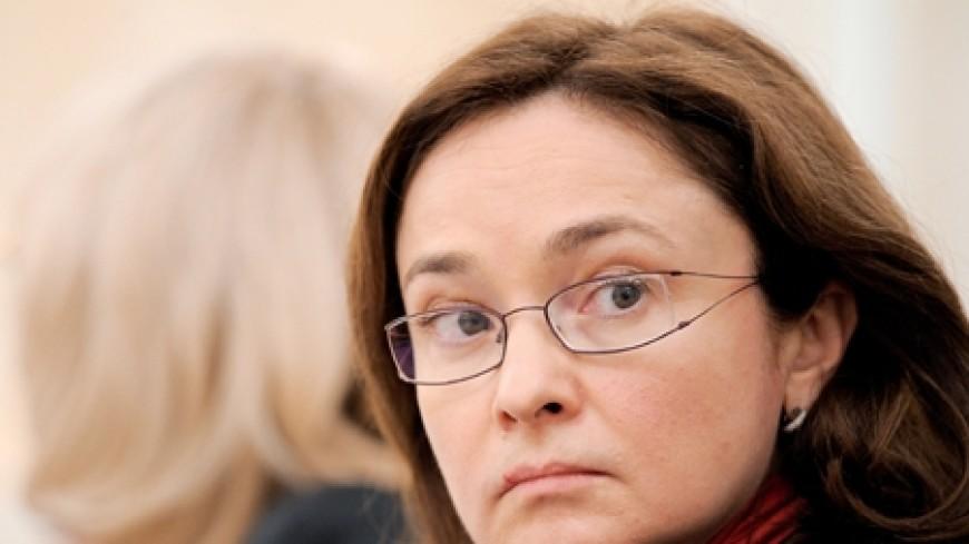 Набиуллина назвала адекватной реакцию рубля на повышение ставки