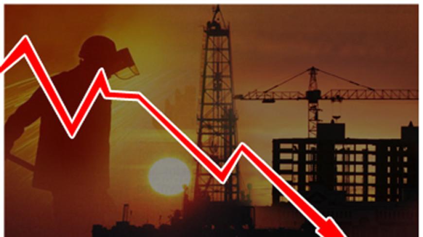 Россия упала на 143-е место в рейтинге экономической свободы