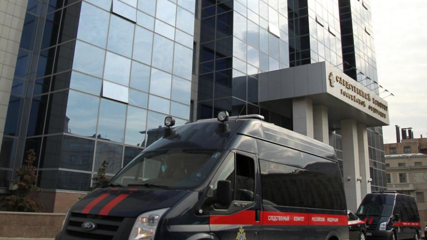 Экс-глава «Башнефти» объявлен в международный розыск