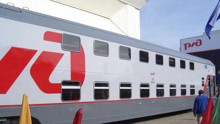 РЖД отменяет 15 поездов на Украину
