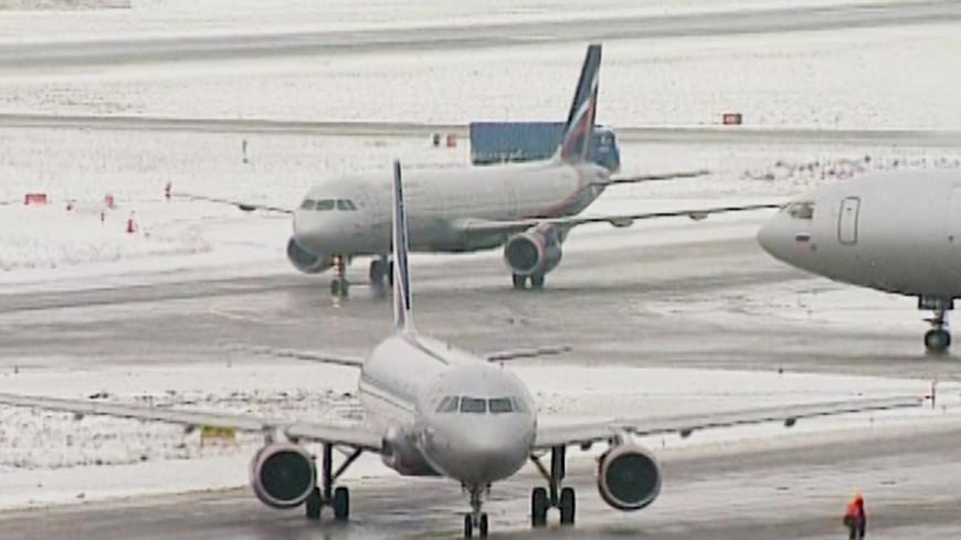 За случай с Ту-134 в Игарке накажут сотрудников аэропорта