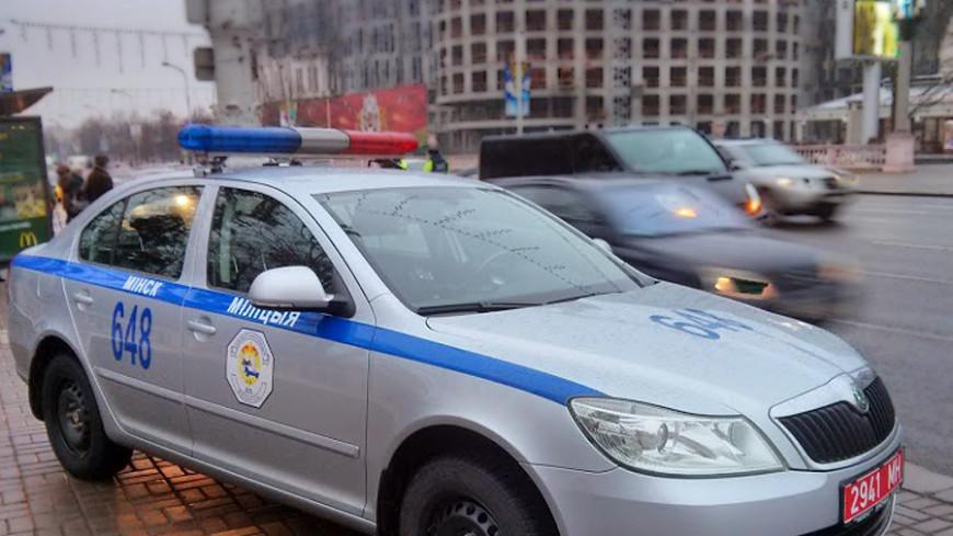 Семейная ссора в Минске обернулась кровавым ДТП