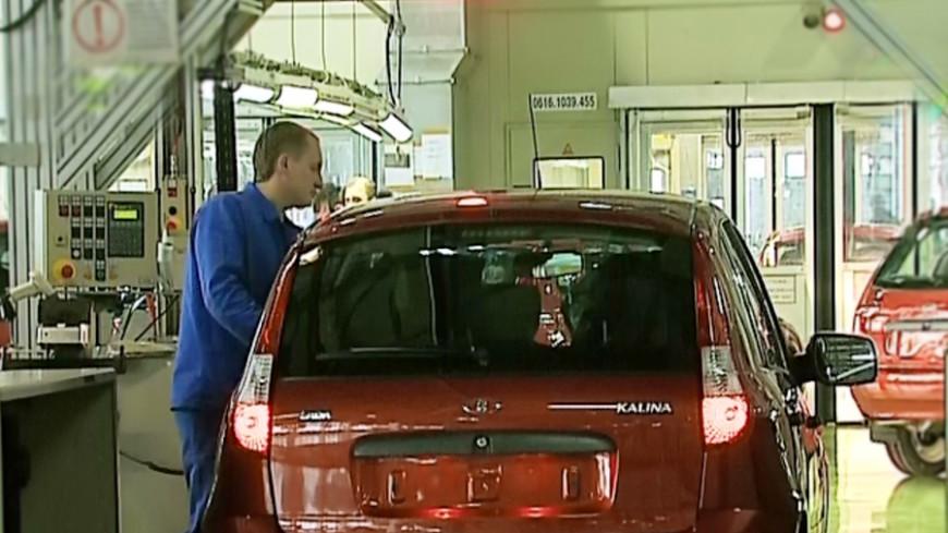 Начинающие водители вРФ получат скидку на новый вариант машины