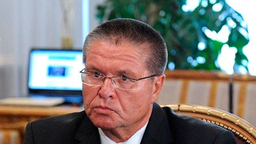 Улюкаев не признал свою вину
