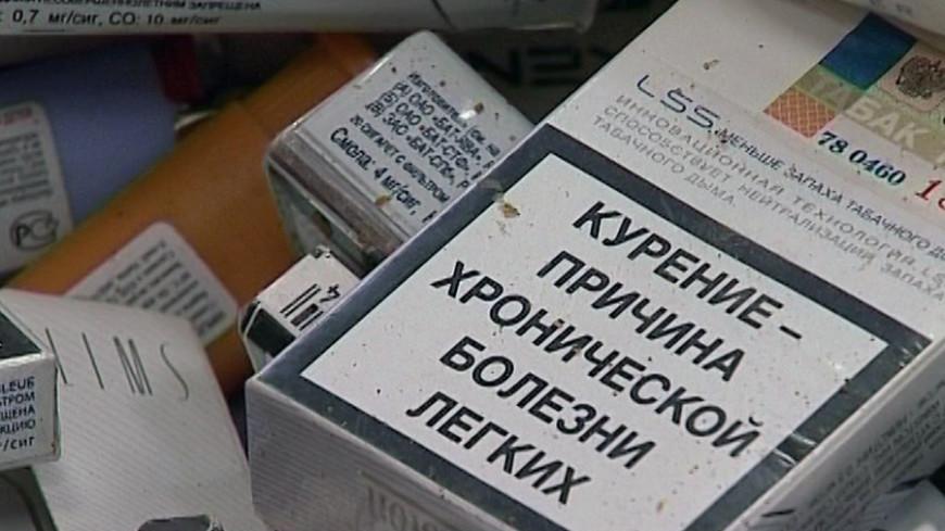 Новые акцизы заметят 20 млн российских курильщиков