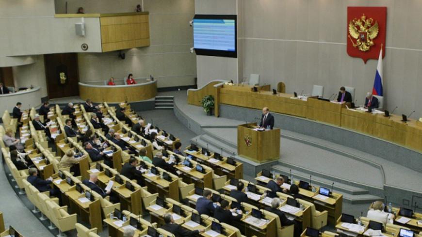 Госдума предложила повысить пособия по безработице