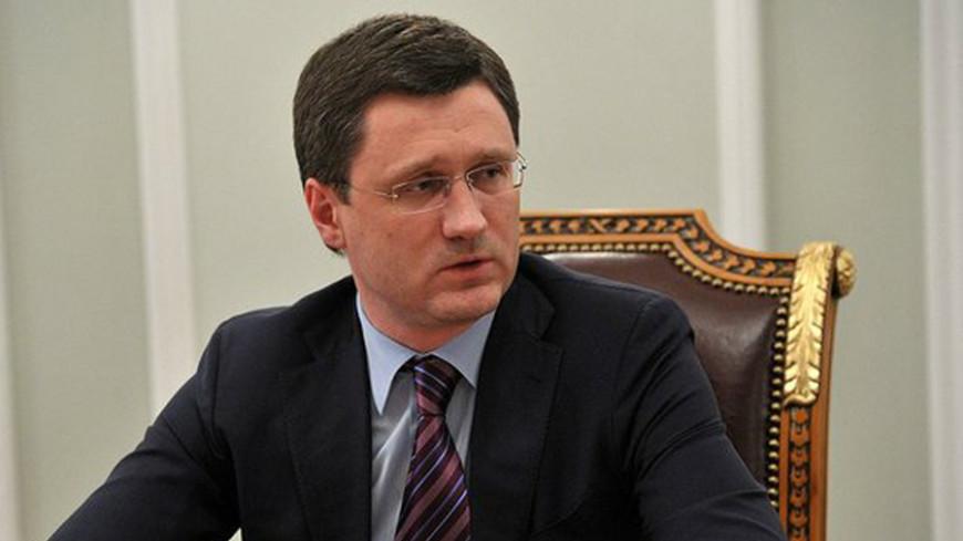 Новак назвал условие поставок газа в Донбасс напрямую