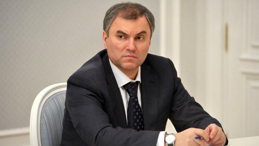 Дума 7.0: путь Вячеслава Володина