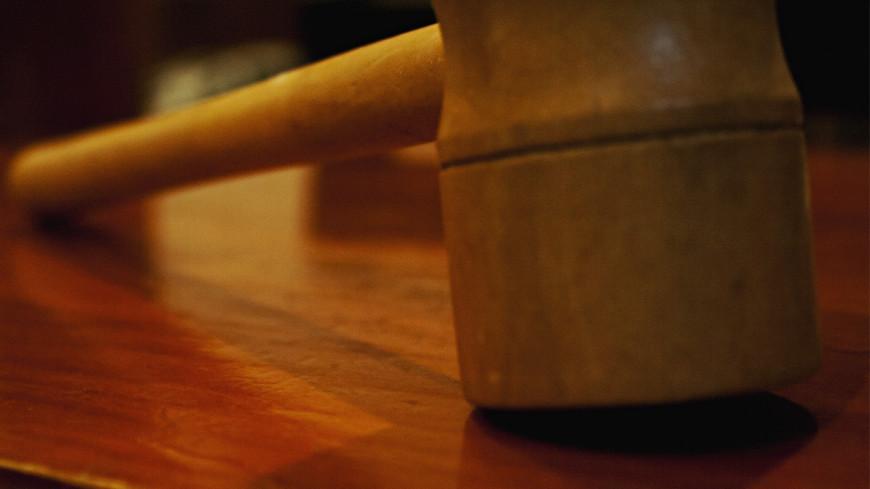 Житель США получил 150 лет тюрьмы за изнасилование детей в России