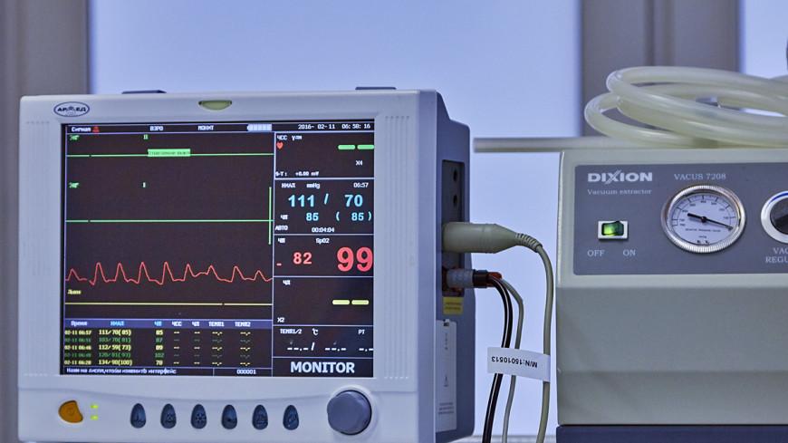 Ишемическая болезнь сердца: стоит ли доверять народным средствам