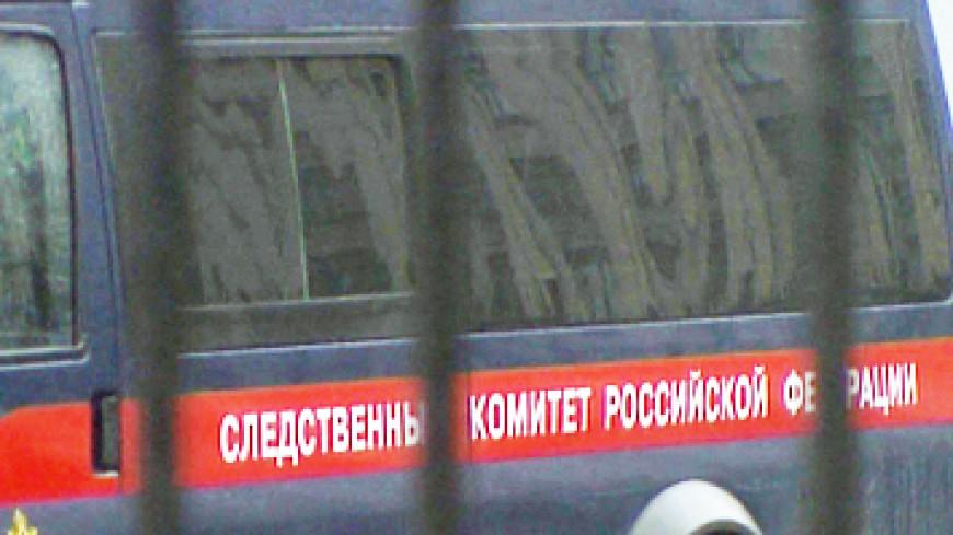 По факту обрушения моста в Калининграде возбудили уголовное дело