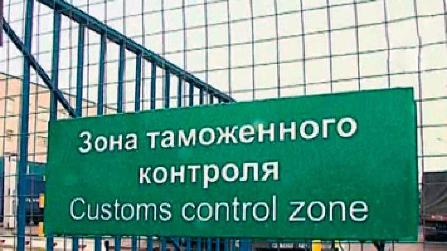 Россия ограничит транзит продуктов из Беларуси и Украины в Казахстан