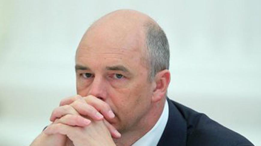 Силуанов оценил ущерб от санкций и падения нефти в $200 миллиардов