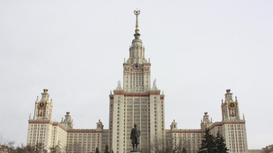Главный вуз России отпраздновал Татьянин день