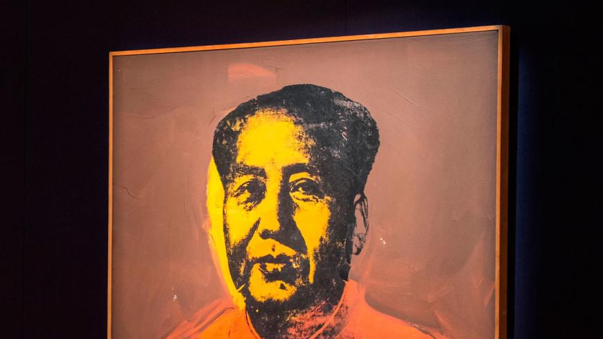 Портрет Мао Цзэдуна кисти Уорхола ушел с молотка за $12,7 млн