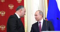 Курс дружбы: о чем договорились Россия и Молдова