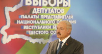 Лукашенко: американское общество не готово к женщине-президенту