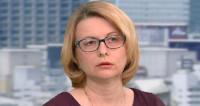Нейробиологи Канады анонсировали лекарство от рассеянного склероза