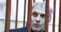 Все имущество экс-губернатора Сахалина просят передать государству