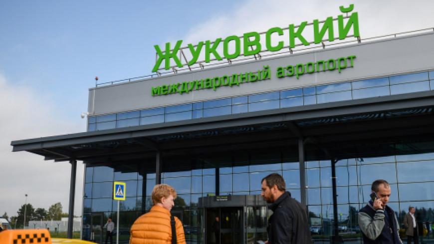 Проверено на себе: аэропорт «Жуковский» - без валюты, обменника и Wi-Fi