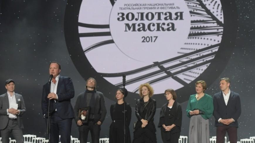 В Москве наградили лауреатов премии «Золотая маска»