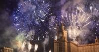 В Москве проходит Фестиваль фейерверков