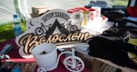 «Велослет»: Как прошел главный велофестиваль лета