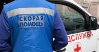 Минздрав Подмосковья будет проверять разговоры диспетчеров «скорой»