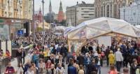 Во время ЧМ-2018 в Москве ожидают свыше миллиона гостей