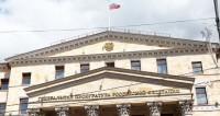 ГП просит взыскать с экс-мэра Владивостока 614 млн рублей