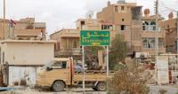 ВКС России поможет сирийцам освободить Дейр-Эз-Зор от ИГ
