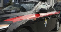 СКР начал проверку после аварии на теплотрассе в Москве
