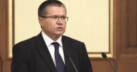 Улюкаев в суде обвинил Сечина в заведомо ложном доносе
