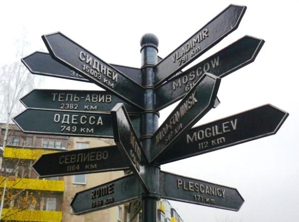 Пять причин поехать в Бобруйск