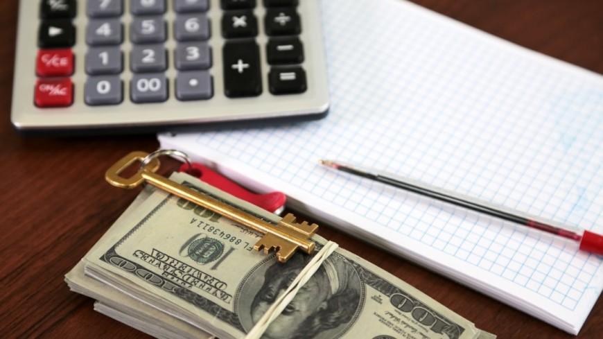 Ставкам по ипотеке предсказали падение до 10% к концу года
