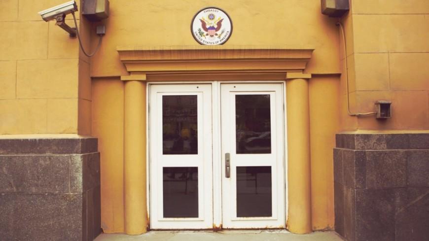 Работавших в посольстве США россиян приняли в кадровый резерв