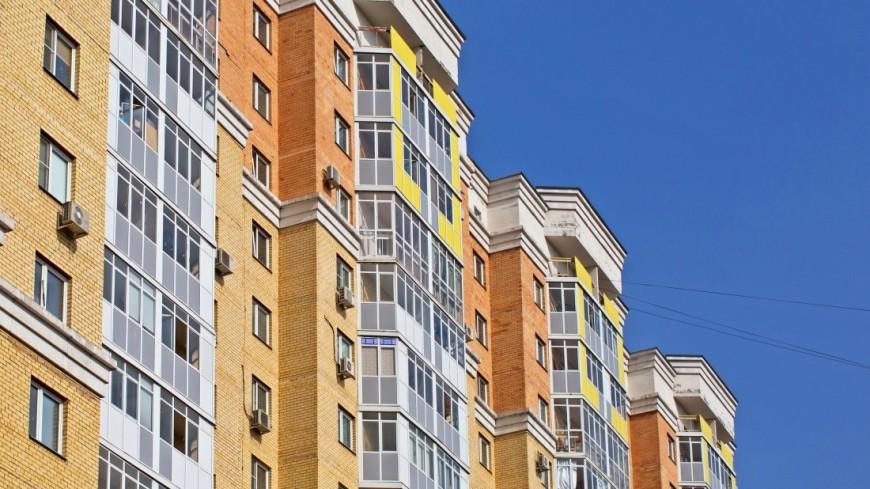 Москвичам отыскали пятнадцать домов для переселения попрограмме реновации