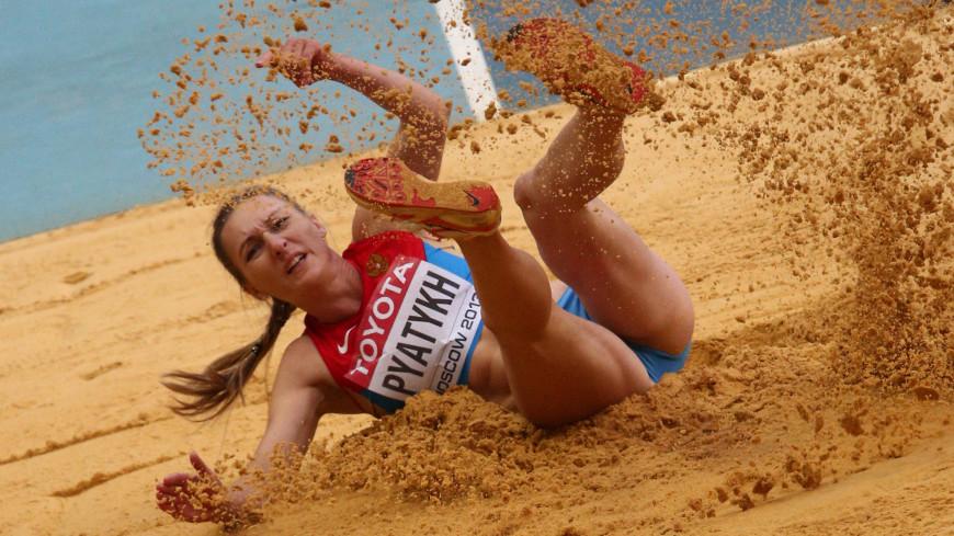 Российскую легкоатлетку дисквалифицировали на4 года