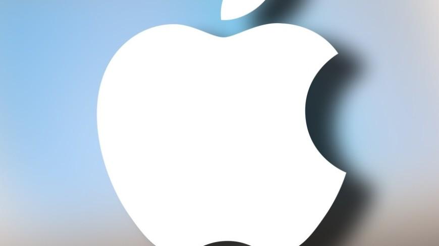 Корреспондент отыскал секретную вакансию в компании Apple