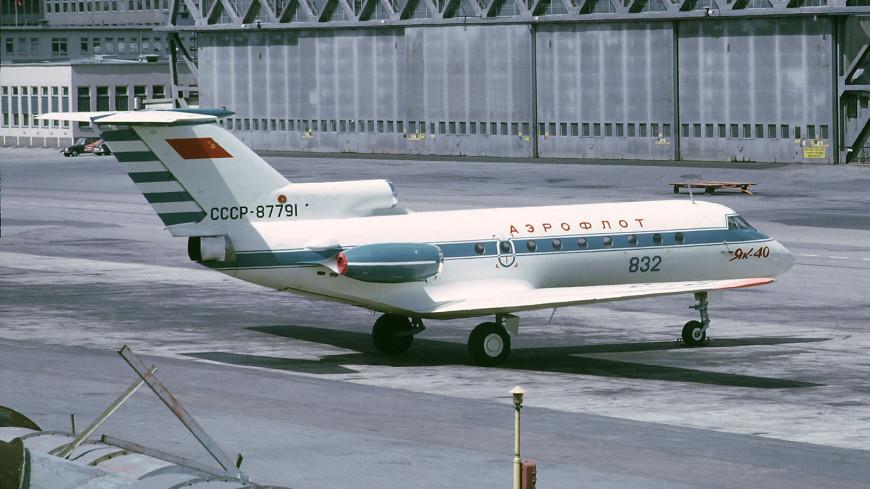 Стойка шасси подломилась усамолета Як-40 при приземлении вподмосковном Жуковском