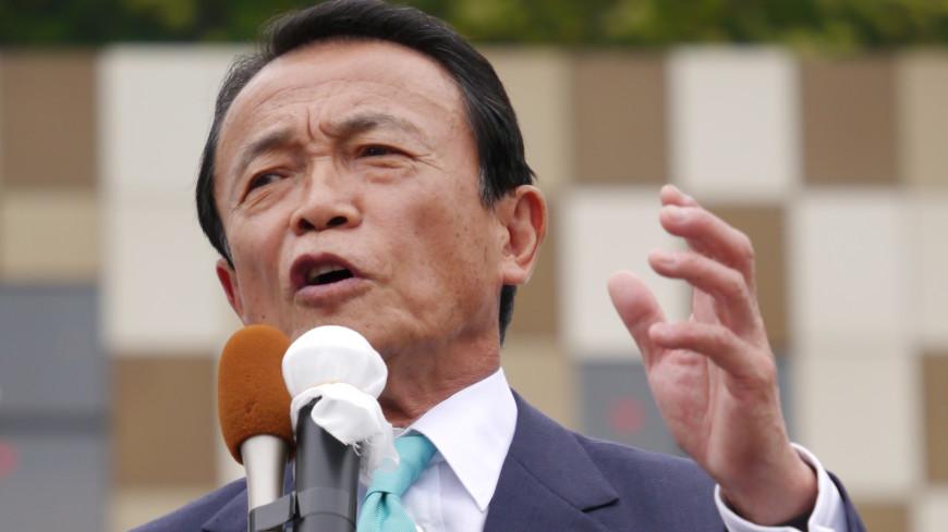 Вице-премьер Японии извинился за толкование мотивов Гитлера