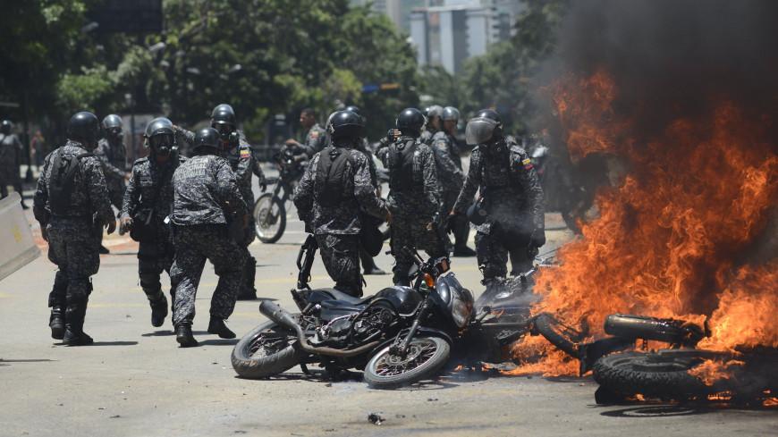 Нацгвардия Венесуэлы взяла в осаду здание Генпрокуратуры страны