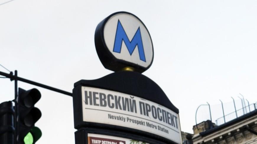 Петербуржцы пытались пронести вметро 2 тыс. единиц оружия